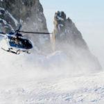 Казахстан будет выпускать вертолеты EC145