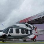 AgustaWestland показала AW189