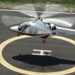 На вертолетах AW169 и AW189 предписано проверить рулевой винт